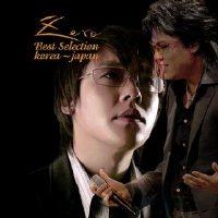 Zero Best Selection Korea~Japan Zero.JPG