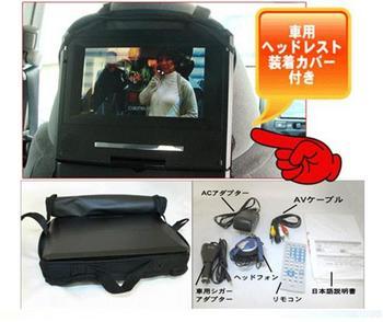 DVDプレーヤー2.jpg