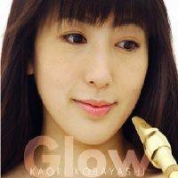 小林香織 glow.jpg