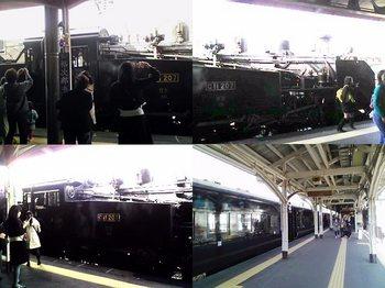 SLニセコ号 小樽駅4番裕次郎ホームホーム.jpg
