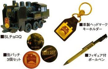 goods.JPG