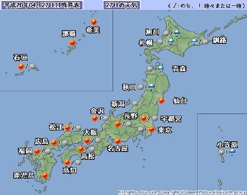 4.27tenki~1.JPG