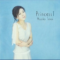 Princess_T.JPG