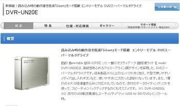 DVD-RAM.JPG