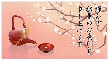 初春.JPG