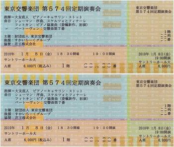 東響2.jpg
