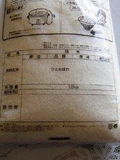 米1.JPG