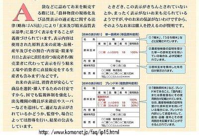 米3.JPG